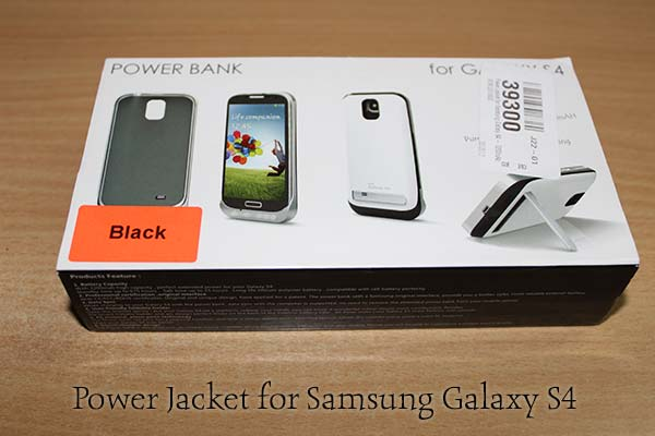 S4-power-bank