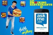 askme-android-app