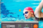 Movavi Screen Capture Studio for Mac